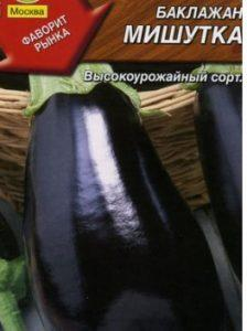 семена баклажан лучшие сорта