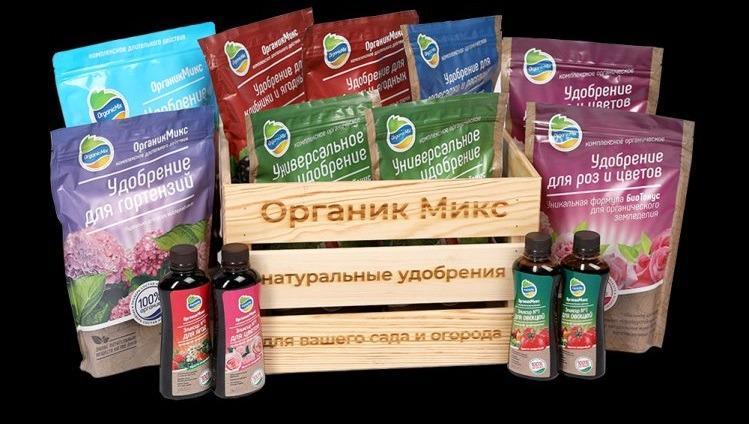 Organic-2