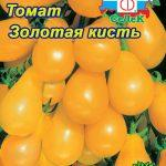 помидоры урожайные сорта